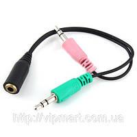 Аудио адаптер для гарнитуры 3,5 мм для VoIP аналог NOKIA AD-77