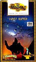 Чай зеленый/черный Minhaj 1001 ночь  100 г.