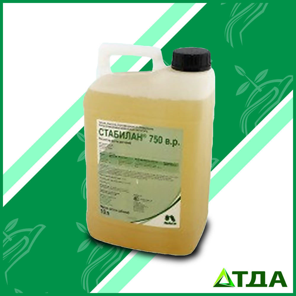 Регулятор роста  Стабилан (хлормекват-хлорид)