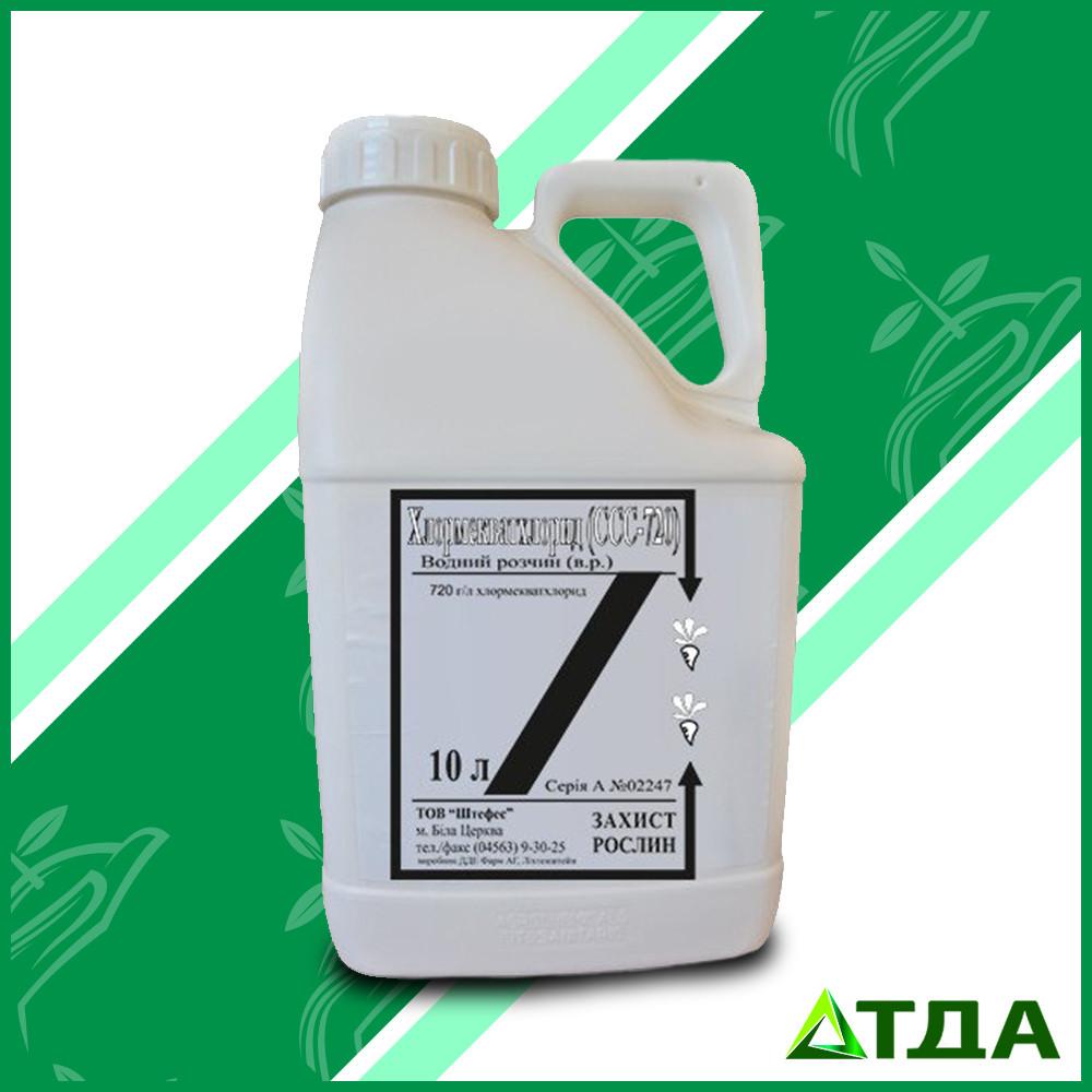 Регулятор роста  Хлормекват-хлорид Штефес