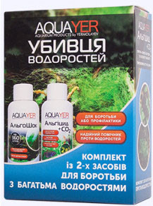 Комплект против водорослей, Альгицид+СО2 и Альгошок 2х60мл. Удобрения для растений, препарат, AQUAYER