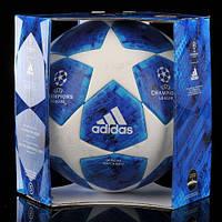 Официальный футбольный мяч Adidas Finale 18 Official Match Ball CW4133