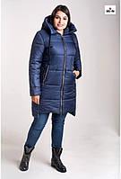 Зимняя куртка женская большого размера Синяя, фото 1