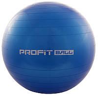 Мяч для фитнеса 85см Profit M0278 Голубой, КОД: 212261