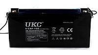 Аккумулятор гелевый 12V 150A UKC (UKC-0765)