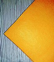Фетр полиэстер Оранжевый 21x29,7см 1мм Китай