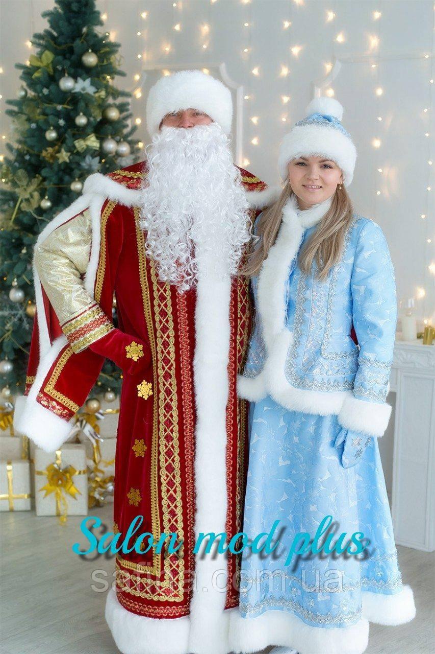 Эксклюзивный костюм Деда Мороза ручной работы