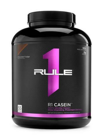 R1 (Rule One)ПротеиныCasein1,81 kg