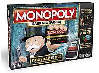 """Настольная игра """"Монополия"""" с терминалом и банковскими карточками"""