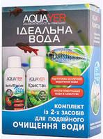 """Комплект """"Идеальная вода"""" АнтиТоксин Vita и Кристал 2х60мл, для подготовки воды, AQUAYER"""
