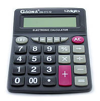 Калькулятор KK 8800/DS-111-12 (UKC-0624)