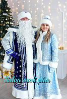 Новогодний костюм Деда Мороза, фото 1