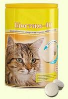 Биостим витамины для котятс пивными дрожжами и чесноком №300 *