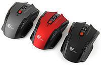 Мышка компьютерная беспроводная + радио 529 W4