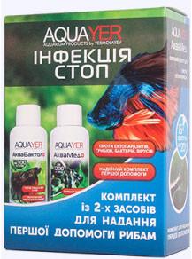 Лечение болезней рыб Аквамед и АкваБактол 2х60мл, заболеваний, против бактериальных инфекций,AQUAYER