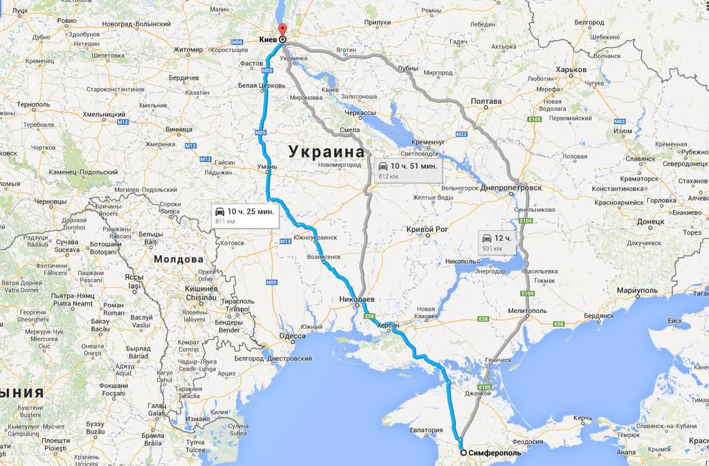 Симферополь → Киев