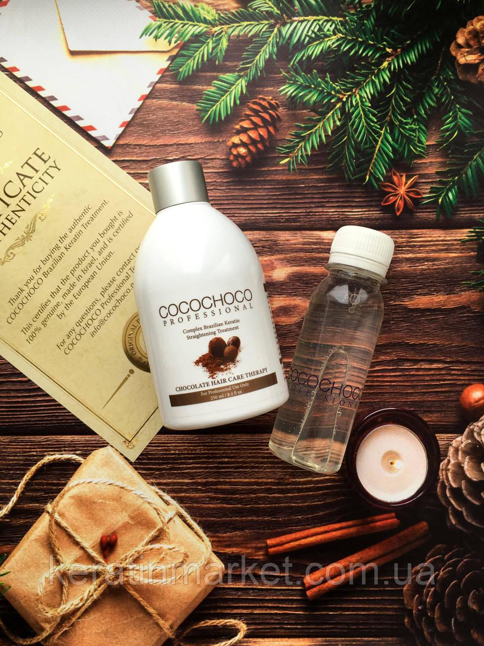Cocochoco Original 250 мл + шампунь 100 мл