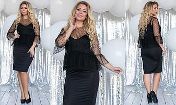"""Нарядное комбинированное платье-двойка """"LINDA"""" с блузой из сетки (большие размеры), фото 3"""