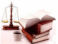 Использование природного газа для юридических лиц