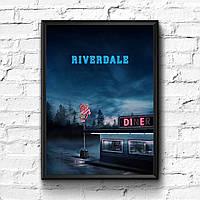 Постер с рамкой Riverdale #6
