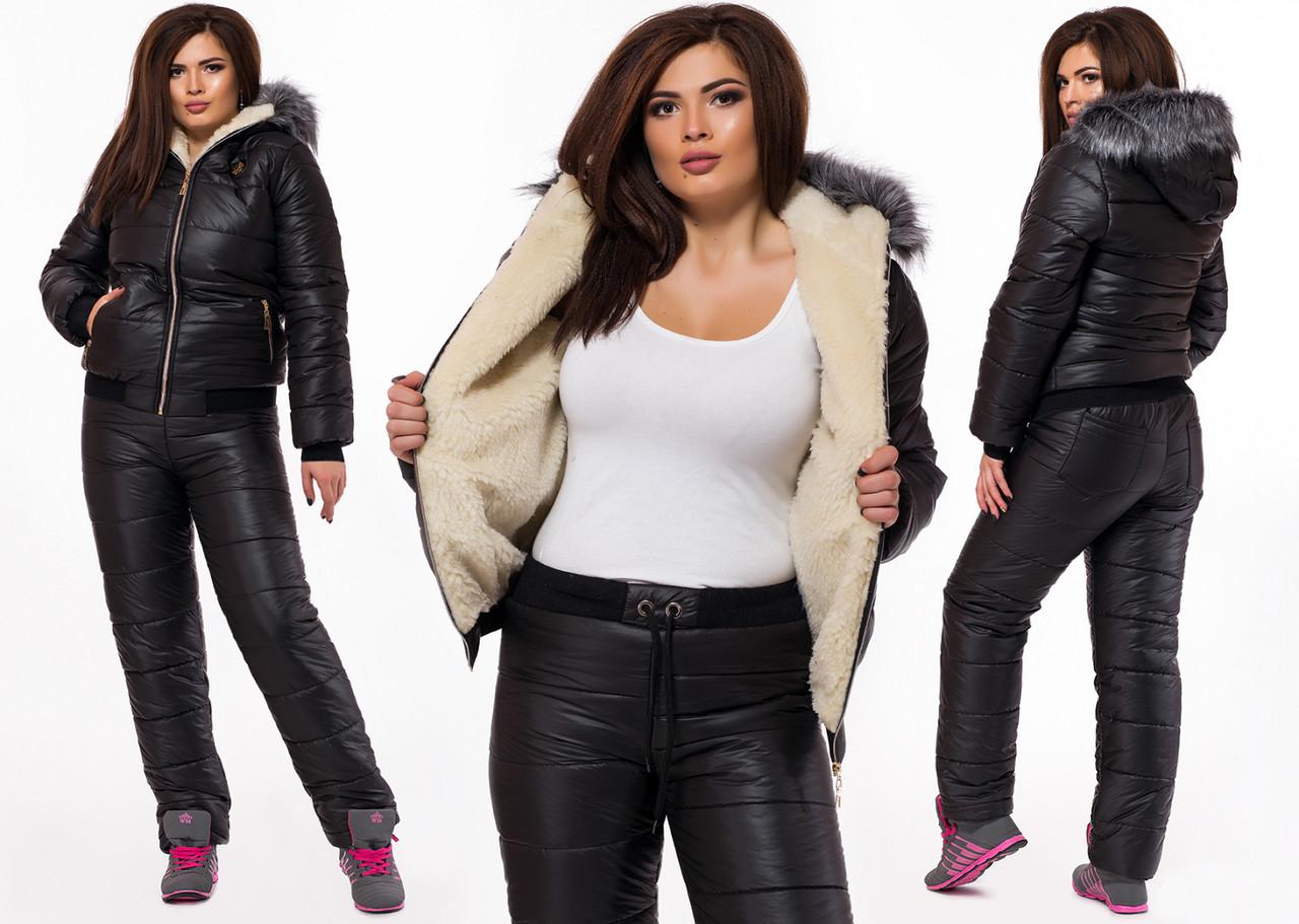 """Женский зимний костюм синтепон + овчина в больших размерах 141 """"Snow"""" в расцветках"""
