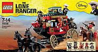 Лего 79108 lego The Lone Ranger Stagecoach Escape
