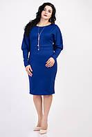 Женское платье Код л152-4