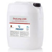 OxyLong L120 (20 л)