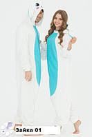 Взрослая пижама кигуруми зайка  от 42 по 48 - код (01.3)