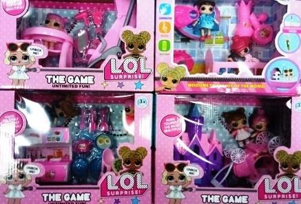 """Кукла сюрприз набор """"LOL """""""