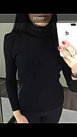Женский черный гольф Турция