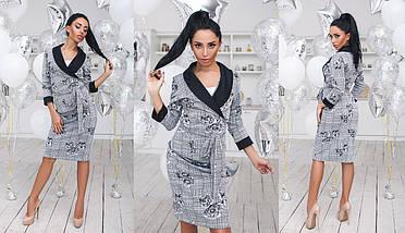 """Деловой женский костюм-тройка """"Шэрон"""" с топом и жакетом (3 цвета), фото 2"""