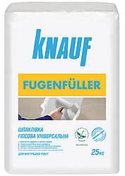 КНАУФ Fugenfuller (ФУГЕНФЮЛЛЕР) (25КГ) ШПАКЛЕВКА KNAUF