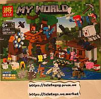 Конструктор Lele 33163 Minecraft Майнкрафт Гора персонажей 30 мини фигурок 1007 деталей