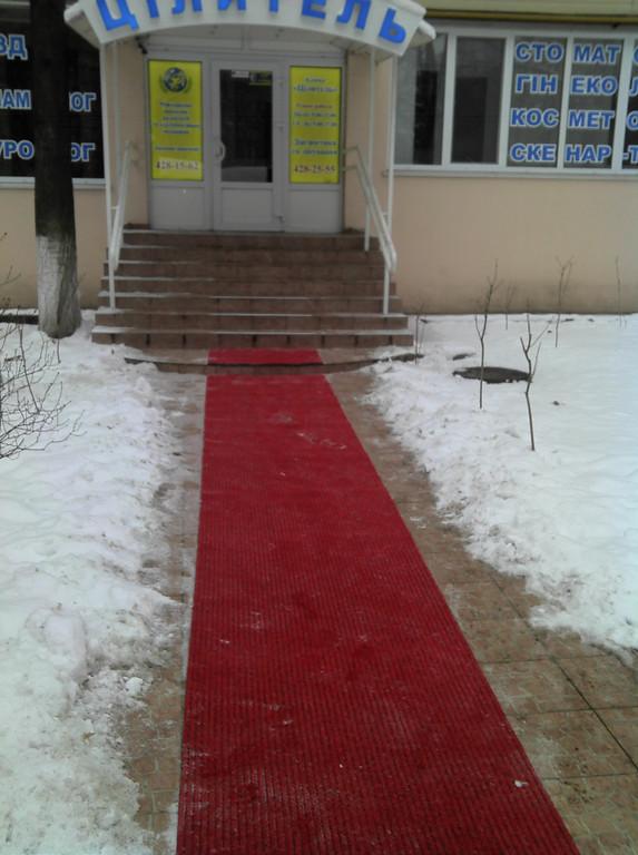 Красная дорожка для посетителей клиники