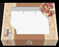 Коробка для набора полотенец с ручкой