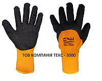 Перчатки рабочие теплые RDRAGO  (ArtMaster, Польша)