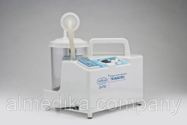 Отсасыватель медицинский универсальный 7Е-D (портативный)