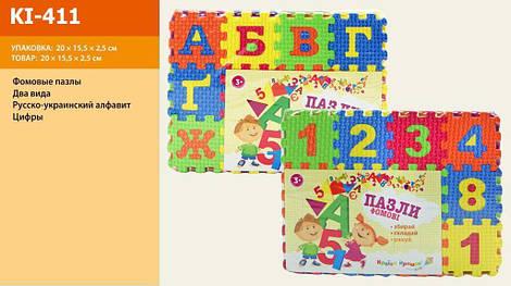Мягкие фомовые пазлы, коврик KI-411 алфавит, цифры 20х15,5х2,5см