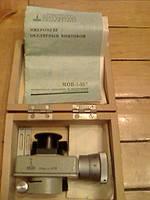 Окулярный винтовой микрометр МОВ-1-16 ГОСТ 7865-77(Возможна калибровка в УкрЦСМ)