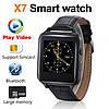 Умные смарт  часы Smart Watch X7 Black
