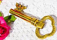 Винтажный винный штопор -Ключ! Бронза,золочение! Германия!