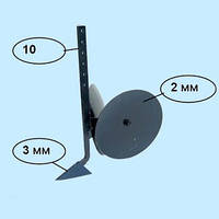 Окучник дисковый Ф-330