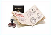 Шенген визы!