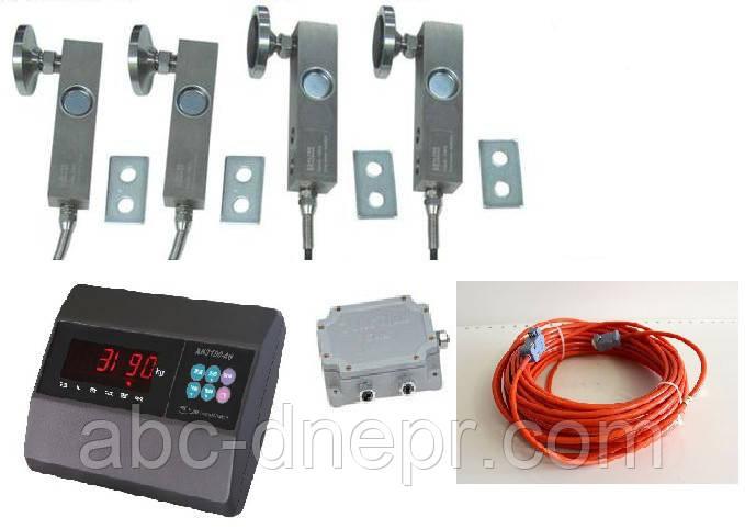 Комплект весового оборудования для платформенных весов