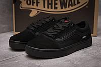 Кроссовки женские Vans Old Skool, черные 13725