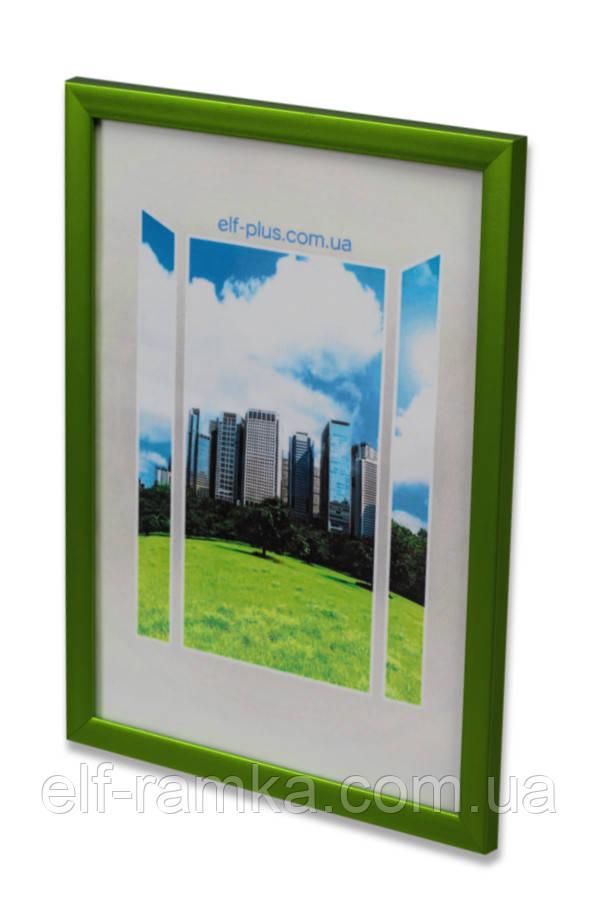 Рамка 30х40 из пластика - Зелёный | салатовый металлик