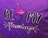Детское Кресло бескаркасное мешок-пуф груша Фламинго, фото 2