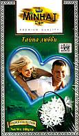 Чай зелный с жасмином Minhaj Тайна любви 100 г. (Сроки до 08.2020 )