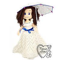 Лялька дівчинці з парасолькою ручна робота, 35см